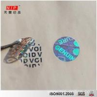 Quality Stock Attractive Genuine Void Hologram Sticker with Free Master for sale