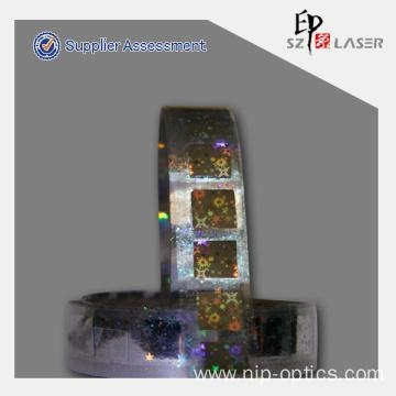 Buy Affordable Anti-counterfeiting Hologram Security Strip Label at wholesale prices