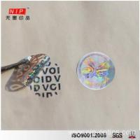 China Pass Pattern Diy Colorful Hologram Sticker Sheet Packaging on sale
