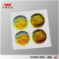 Quality Custom made 3D Hologram Sticker for Personal Care for sale