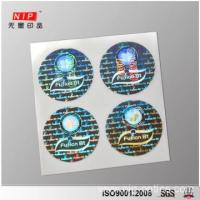 Quality Custom 3D Holographic Security Seal Stickers for sale