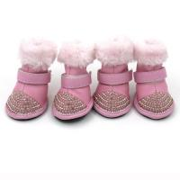 Quality Dog Shoes & Boots BingBing Dog Shoes for sale