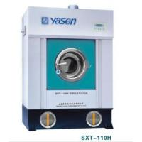 Quality Washer Extractor Dryer SXT-H Series for sale