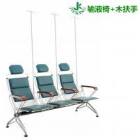 Quality Transfusion Chair for sale