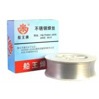 Quality Stainless steel wire Stainless steel wire for sale