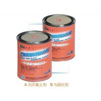 Quality Stone Adhesive Bonding  Sheet compound adhesive KD-189 for sale