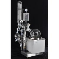 Buy cheap 20L Rotary Evaporator - R2002B from Wholesalers