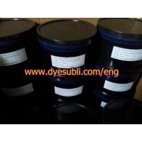Quality sublimated ink in textiles printing FLYING FO-SA for sale