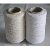 Quality recycled cheap good strength low quality rag yarn for sale