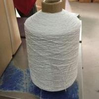 Quality serging yarn for gloves cuff for sale
