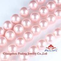 Quality (SPL-053)Real Picture 4mm To 16mm Pink Shell Pearl Gemstone To Make Jewelry for sale