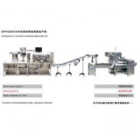 Quality Packaging Machine No.: c01 for sale