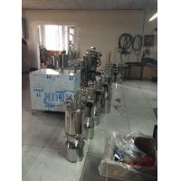 Quality The vacuum feeder for sale