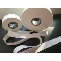 Buy cheap Double-side Water-blocking Tape from Wholesalers