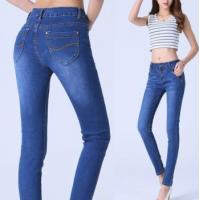 Quality d82948f 2016 wholesale pant jeans european new model ladies skinny jeans for sale