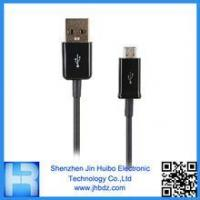 China Usb Data Cable For Samsung Mobile Phone on sale