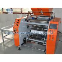 Buy cheap Automatic stretch film rewinding machine ASFR600 from wholesalers