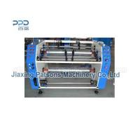 Buy cheap Stretch film slitting rewinder SFFQ1000 from wholesalers