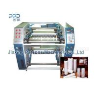 Buy cheap Stretch film slitting rewinding machine SFFQ600 from wholesalers
