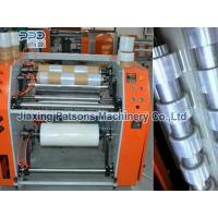 Buy cheap Stretch film slitting machine SFFQ500 from wholesalers