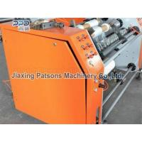 Quality Semi Automatic Pre Stretch Film Rewinding Slitter PSR800 for sale
