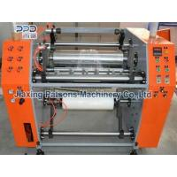 Buy cheap stretch film slitting rewinder SFRS1000 from wholesalers