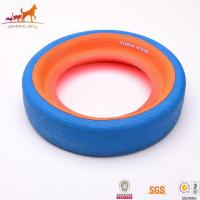 Buy cheap Fetch Wheel from wholesalers