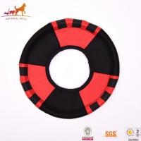 Buy cheap Frisbee Disc from wholesalers