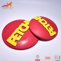 Buy cheap Dog Frisbee Soft Bite Disc Toy from wholesalers