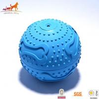 Buy cheap Squeaky Balls For Dogs from wholesalers