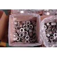 Quality Inconel Inconel 718 nut for sale