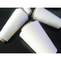 Quality Viscose yarn for sale