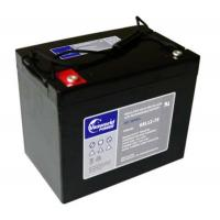 Quality Auto/car Batterty GEL12-75 for sale