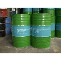 Quality Esters Propylene Glycol Monomethyl Ether Acetate for sale