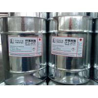 Buy cheap Solvent-type Epoxy Resin from Wholesalers
