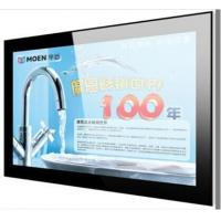 Buy cheap 55 inch Touch Inquiry Machine from Wholesalers