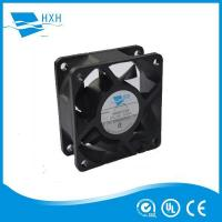 Quality DC Axial Fan 60*60*25MM for sale