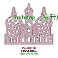 Quality Cutting dies JS-B0110 Castle Dies for sale