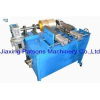 Buy cheap Cling film edge cutting machine from wholesalers