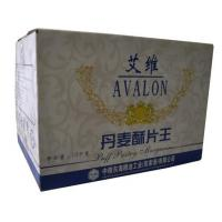 Quality Biscuit boxes for sale