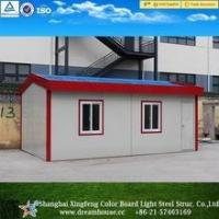 Quality Prefab House low cost prefabricated house prices/modern prefabricated house/modular house for sale