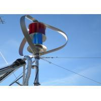 China OEM 1kw Magnetic Levitation Vertical Axis Wind Turbine for Home Use on sale