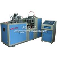 Quality JBZ-S12 double-sided PE coated paper cup forming machine for sale