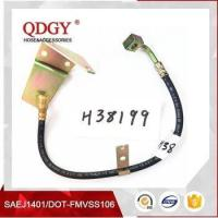Quality Brake system parts and accessory for motorcycle for sale