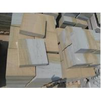 Buy cheap sandstone Double colors sandstone tile from Wholesalers