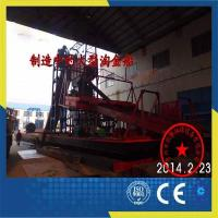 Quality Gold Dredger 80m3/h Chain Bucket Dredger for sale