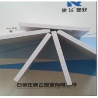 Buy cheap Environmental protection foam board from wholesalers