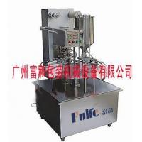 Buy cheap FHS-900 Rotary Type Filling-Sealing Machine from Wholesalers