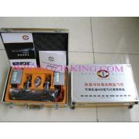 Buy cheap 5 Types Brightness Adjustable HID Kits from wholesalers