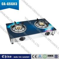Quality GLASS STOVE Product Number: GSG03 for sale